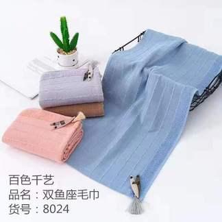 百色千藝QY8024千藝雙魚座毛巾