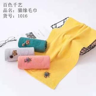 百色千藝QY1016千藝貓緣毛巾
