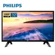 飞利浦(PHILIPS)32PFF5893/T3 32英寸智能电视 LED电视 全高清电视 智能网络液晶平板电视机