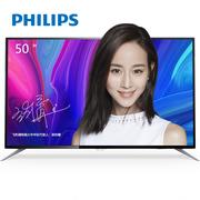 飞利浦 (PHILIPS)50PUF6112/T3 50英寸 4K LED智能电视