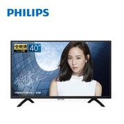 飞利浦 (PHILIPS) 40PFF5459/T3 40英寸 全高清 LED智能电视