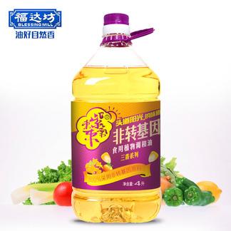 福达坊紫气东来非转基因三香食用油4L