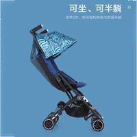 gb好孩子口袋车婴儿推车可半躺轻便登机遛娃手推车POCKIT 3S