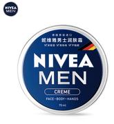 妮维雅男士润肤霜75ML