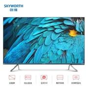 创维(Skyworth) 43Q40 43英寸4K超清HDR智能网络电视
