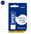 妮维雅润唇膏 天然型 4.8g