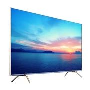 创维(Skyworth)50Q840 50英寸 4K超高清平板电视