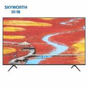 创维(Skyworth)G20系列 65G20 65英寸 4K超高清 人工智能 HDR 网络平板液晶电视机