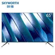 创维(Skyworth) 65Q40 超薄电视65英寸 4K超薄超高清 智能液晶电视
