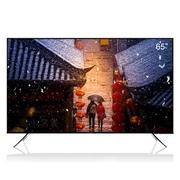 创维(Skyworth) 65G50 4K超高清电视 网络液晶平板电视机