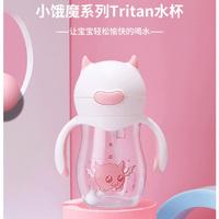 gb好孩子宝宝学饮杯婴儿重力吸管水杯幼儿园训练杯带手柄儿童水杯