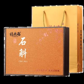 福东海 霍山石斛枫斗霍山石斛 石斛枫斗250g礼盒装