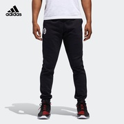 阿迪达斯官网 adidas RS COMM PANT 男装篮球长裤CW6892