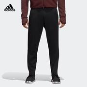 阿迪达斯官网 adidas M ZNE pt男装训练针织长裤D74654