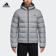 阿迪达斯 adidas羽绒服 2019新款男子户外休闲外套棉服CZ1386