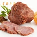 (新年)吉食卤牛肉 500g/袋