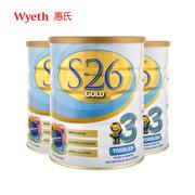 【3罐】【重庆保税】澳洲惠氏S26金装3段900g婴幼儿奶粉新西兰进口澳新版