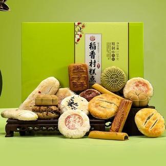 稻香村糕点礼盒1500g糖醇糕点点心礼盒传统特产老年人休闲小吃零食-糖醇糕点-1500g