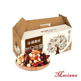 【年货礼盒】稻香村--每日坚果礼盒500g 精选七种果仁 只为一口幸福-每日坚果礼盒500g