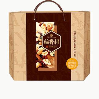 稻香村合家欢 珍果1280g 稻香村干果年货礼盒 合家欢珍果1280g-7种坚果零食礼盒