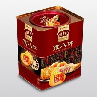 稻香村1.2kg如意尊礼京八件糕点礼盒八件糕点礼盒年货大礼包-如意尊礼-1.2kg