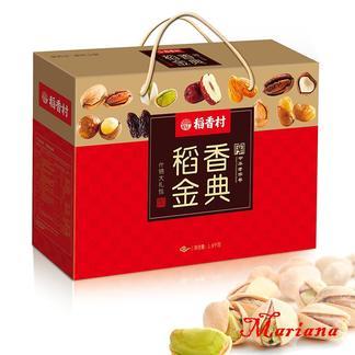稻香村-稻香金典干果礼盒1800g 各种缤纷口味 干果组合礼盒-经典干果礼盒1800g