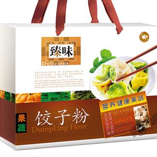 臻味 果蔬饺子粉礼盒3750g 端午节礼品 五彩饺子馒头粉精选谷物 企业团购