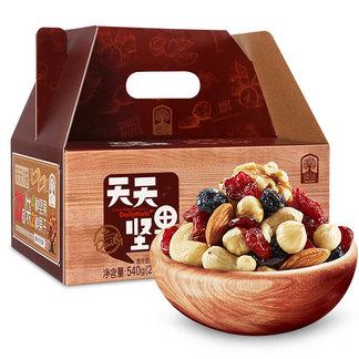 臻味 天天坚果540g(B款)干果礼盒每日坚果27g*20休闲零食食品坚果炒货大礼包