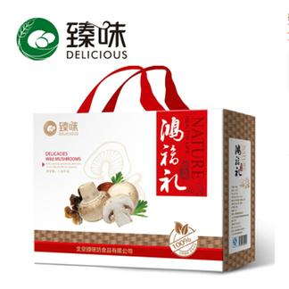 臻味 鸿福礼1380g山珍礼盒 10种菌菇组合猴头菇 鲍鱼菇 东北野山菌类大礼包 礼品