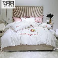 花果果LM系列 刺绣草莓四件套 粉白双色 绣花四件套
