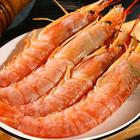(新年)阿根廷红虾 2KG