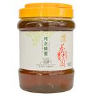 (新年)三普纯正蜂蜜 2250g