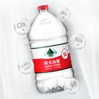 (新年)农夫山泉天然水5L(一次购买20件另送台式饮水机一台)