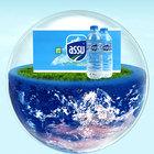(新年)阿涑冰泉(饮用天然泉水) 500ml*24瓶