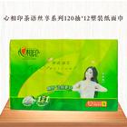(新年)心相印茶语丝享系列120抽*12塑装纸面巾