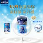 (新年)雀巢高钙营养奶粉 850g
