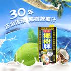 (新年)椰树椰汁 1L