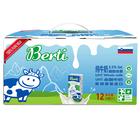 (新年)BERTI倍牧全脂牛奶 200ml*12