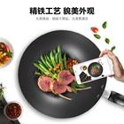 (新年)爱仕达不易锈铸铁无涂层炒锅34cm /个