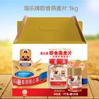 (新年)海乐牌即食燕麦片 1kg