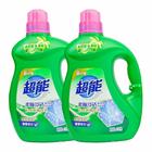 (新年)超能柔顺舒适洗衣液+超能柔顺液 2.5kg+2.5kg