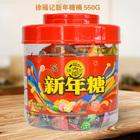(新年)徐福记新年糖桶 550g