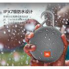 (新年)JBL CLIP3音箱 /个