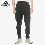 Adidas/阿迪达斯正品2019新款 男子ID Stadium PT针织长裤 DU1148