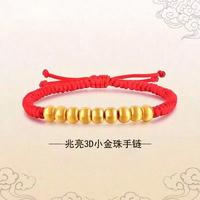 兆亮 3D小金珠39.9元/颗