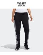 阿迪达斯官网 adidas CLIMAWARM PANT 女装训练长裤DZ6115