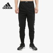 Adidas/阿迪达斯正品 2019冬季男子新品篮球训练运动长裤 DX6835