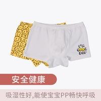梦洁宝贝 男童平角内裤(两条装) 100-160cm