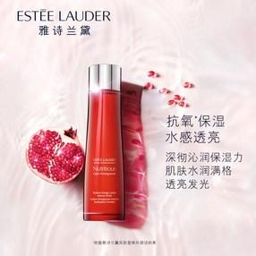 【香港直邮】Estee Lauder雅诗兰黛红石榴鲜活亮采高光水爽肤水