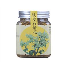 【预售】胡庆余堂  铁皮石斛花 10克单瓶装
